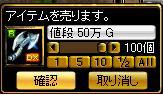 RedStone 12.02.23[00].jpg
