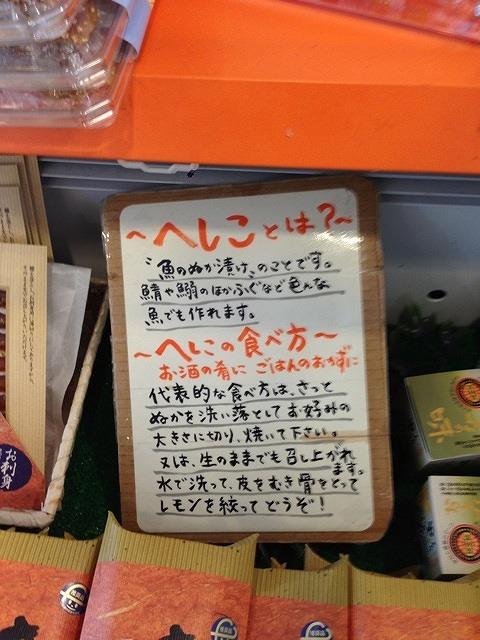 神田PAポップ10