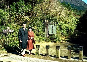 旧東海道跡で
