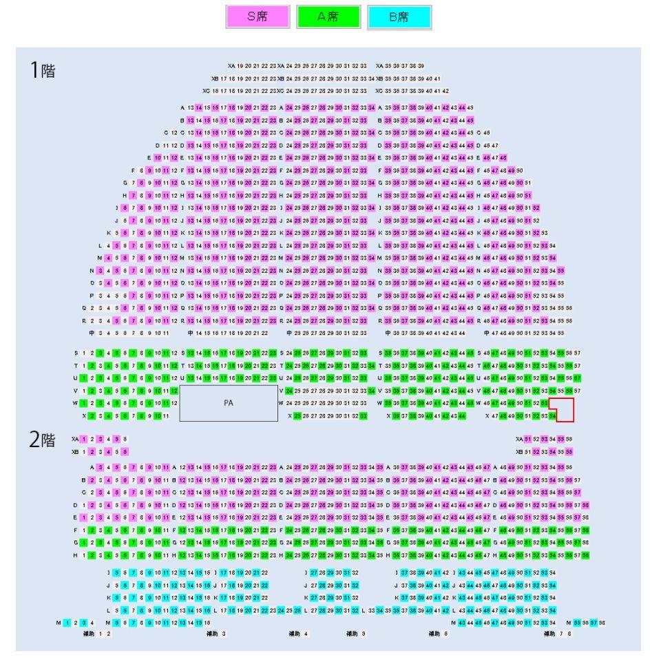 コロナ 帝国 劇場