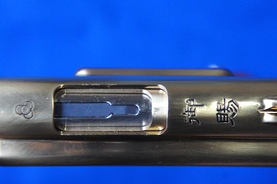 DSC05153.JPG
