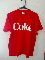 コカ・コーラで大当たり