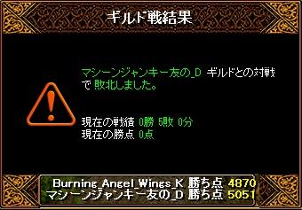 RedStone 14.05.04[00].jpg
