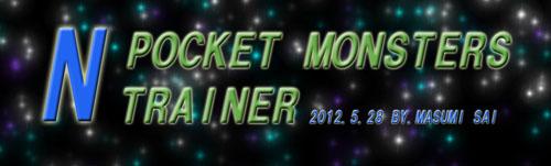 2012.5.29blog22.jpg