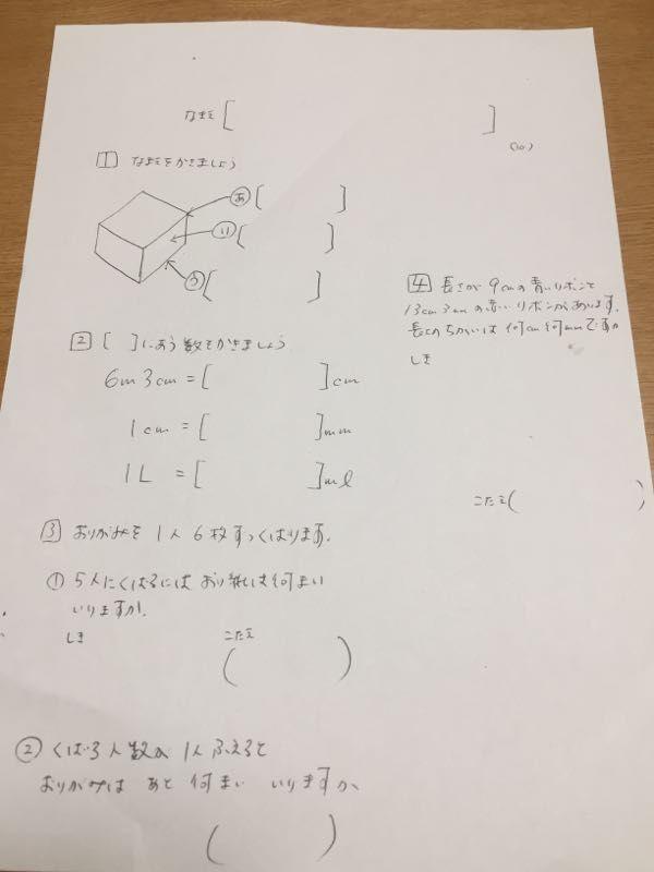rblog-20170321230618-03.jpg
