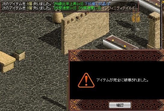 RedStone 15.02.01[04] (2).jpg