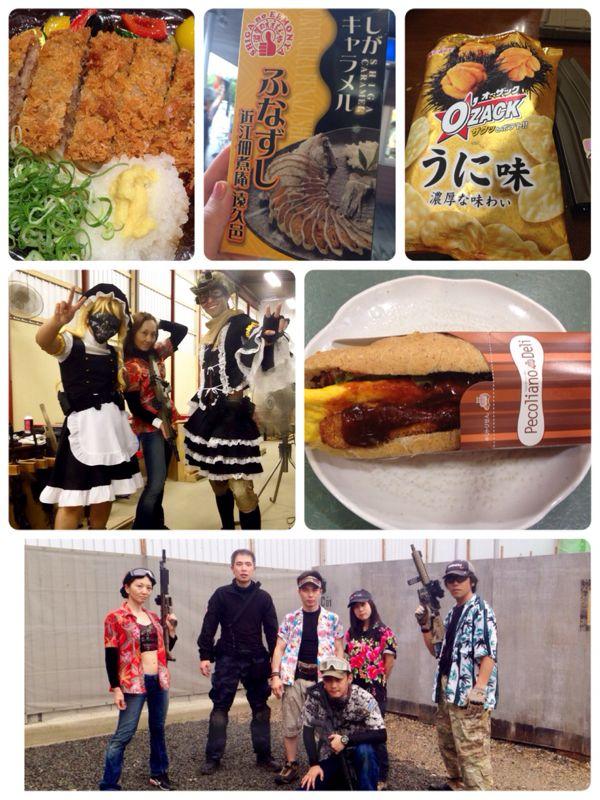 rblog-20140803073100-01.jpg