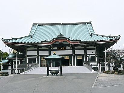 覚王山 日泰寺(本堂)