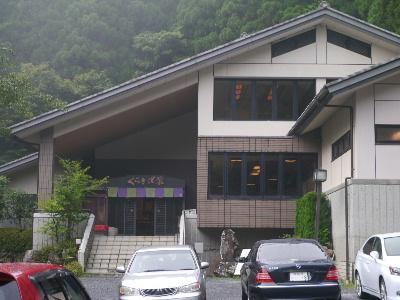 2012京都夏3−61.JPG
