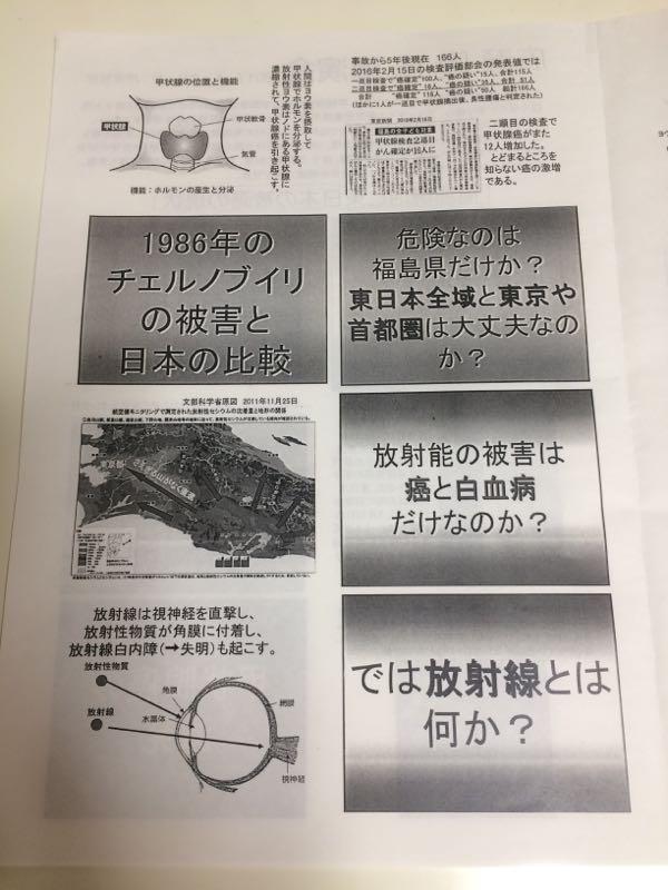 rblog-20170130101748-01.jpg