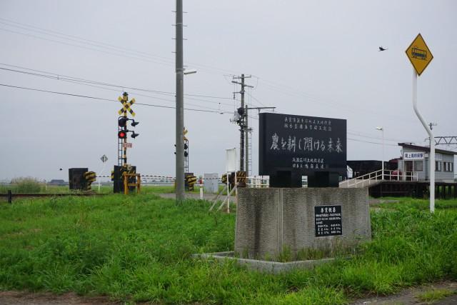 弘南鉄道 コンクリート橋から弘前4