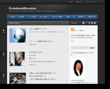 原 克之の公式ブログ『visionartlife』