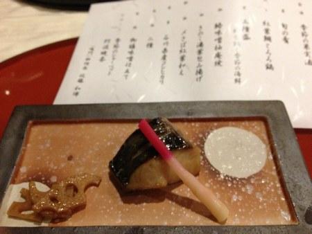 3ホテル 夕食 島会席 鰆味噌柚庵2 450.jpg