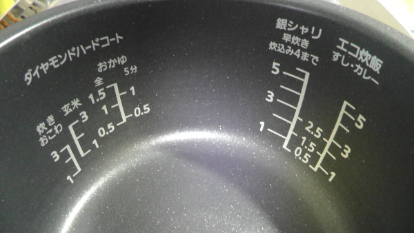 Panasonic SR-HB106-W