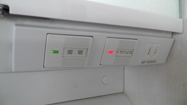 INAX洗面化粧台ピアラDSの照明スイッチ