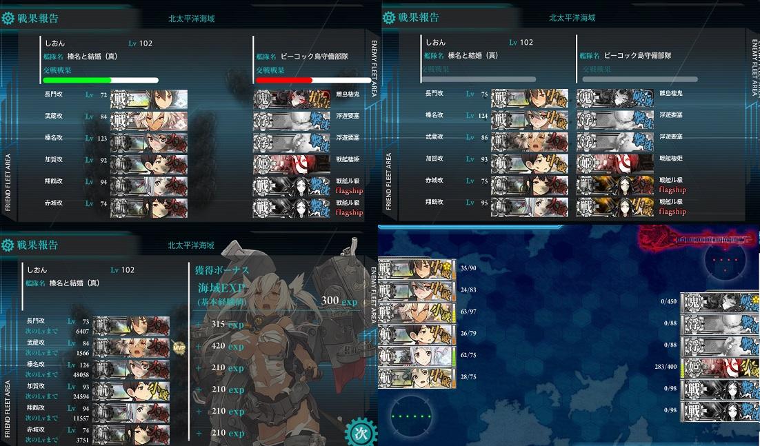 E5苦戦.jpg