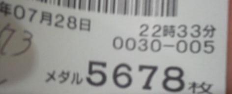 KIMG2484.JPG
