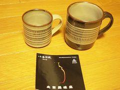 小石原焼きマグカップ