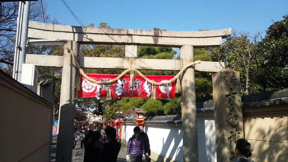 0103 方違神社