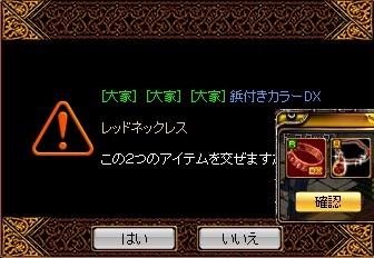 20170626赤首1.jpg