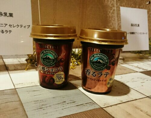 rblog-20170319181250-00.jpg