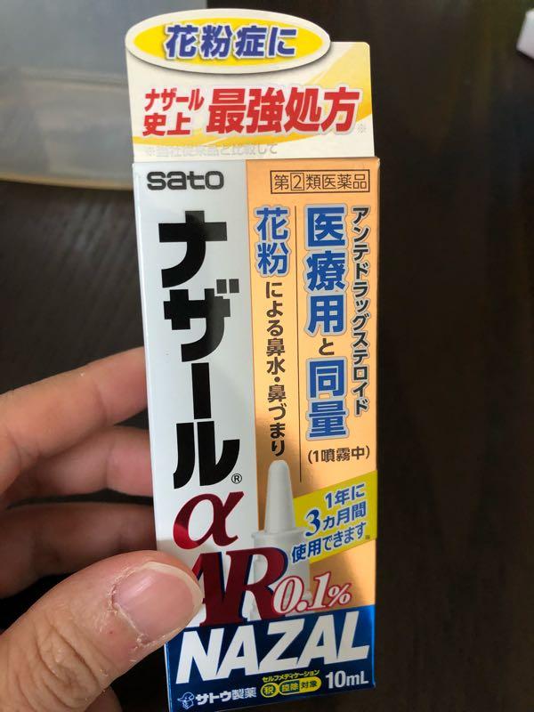 rblog-20180407020437-00.jpg