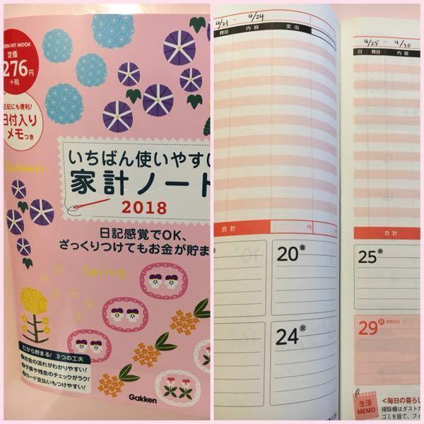 rblog-20181016095625-01.jpg
