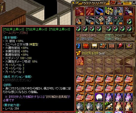 RedStone 15.04.06[33].jpg