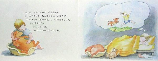 zuttozuttodaisukidayo.3.jpg