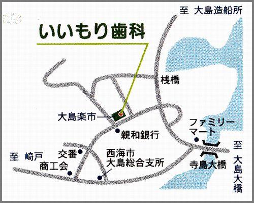 いいもり歯科地図