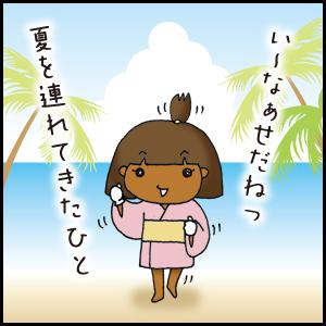 めぐみ_01.jpg