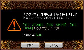 RedStone 15.04.08[00].png