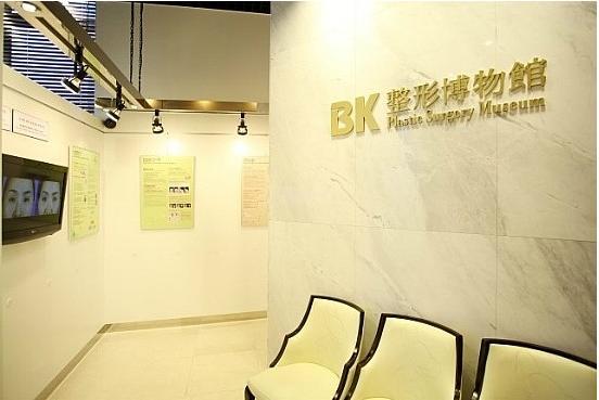 BK博物館.JPG