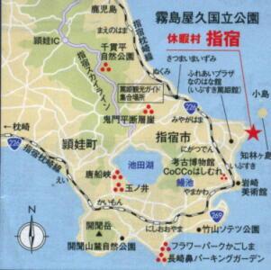 2012-0520-kyuuk01