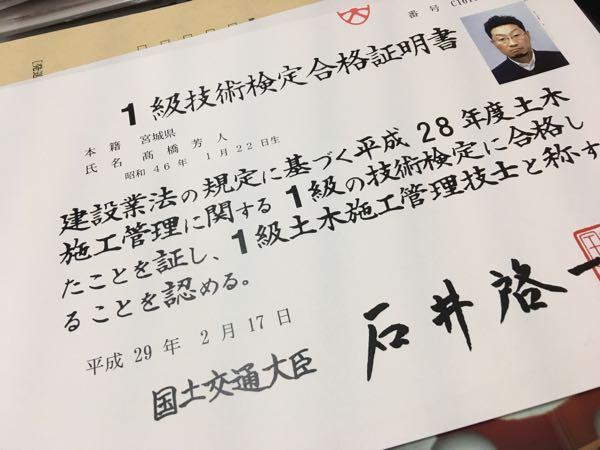 rblog-20170220224621-00.jpg