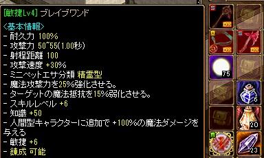 20161027ワンド8.jpg