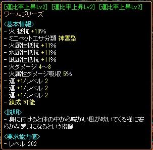 RedStone 15.04.06[30].jpg