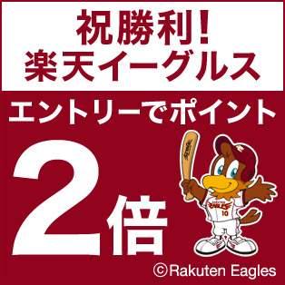 2017_eagles_win_pc_314x314.jpg