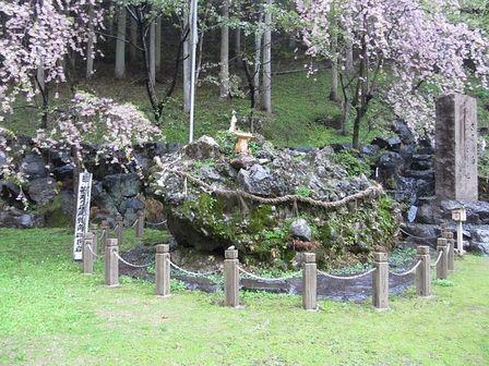 さざれ石公園2