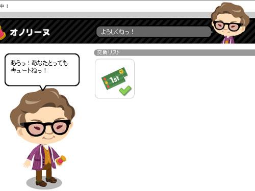 2012.7.6blog3.jpg