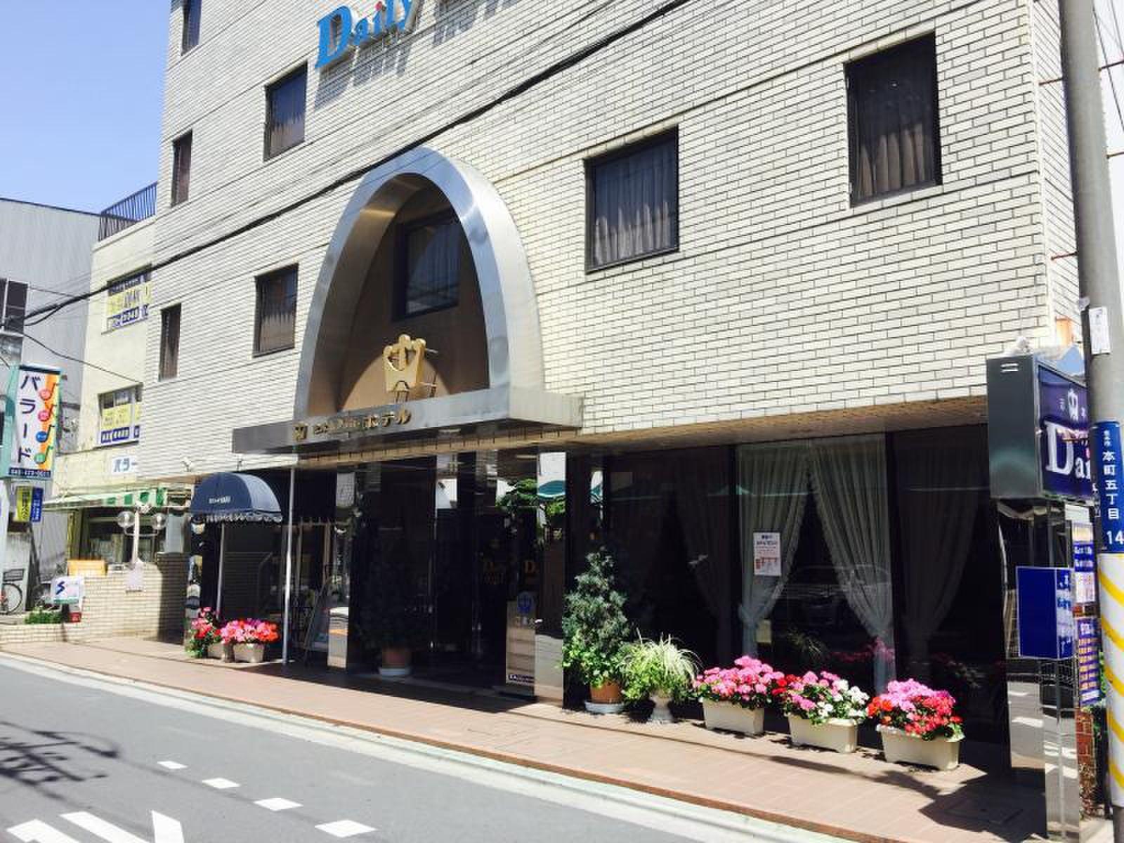 志木 ホテル