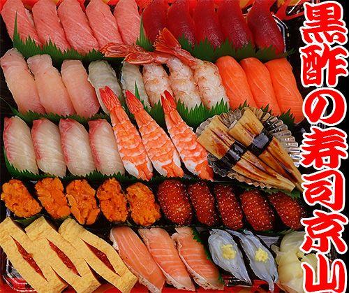 千代田区 神田佐久間河岸 美味しい宅配寿司 大量注文可能