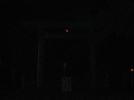 伊勢神宮 たまゆら パワースポット1