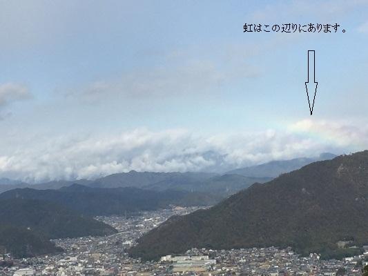 【写真8】.JPG