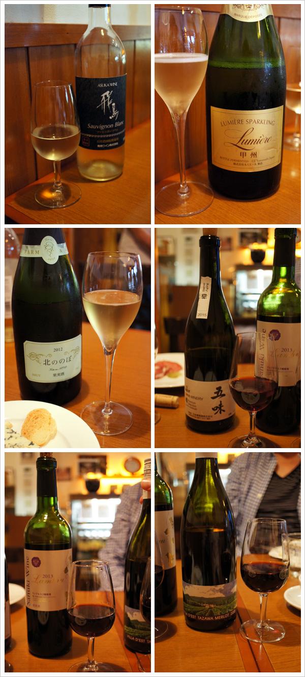 1日日本ワインバー