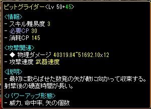 yumiRedStone 12.07.31[04].jpg