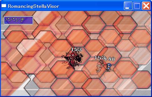 バリアチェンジャー、特定の属性攻撃以外は強力なカウンターが飛んでくる