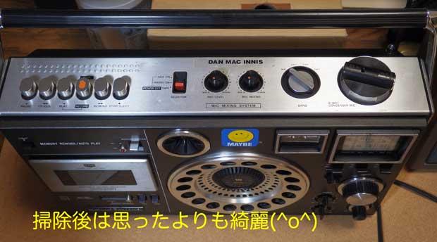 R-5410B-15.jpg