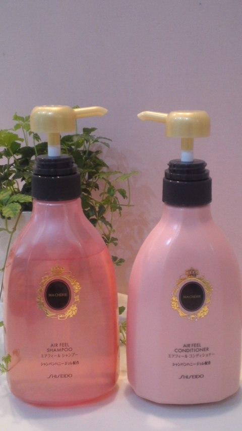 20120223 ボトル2本.jpg