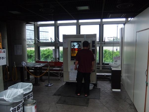 道の駅「あきた港」セリオンリスタのうどんそば自販機1